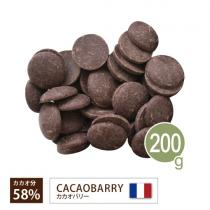 CACAOBARRY(カカオバリー)スイート ミアメール タブレット200g